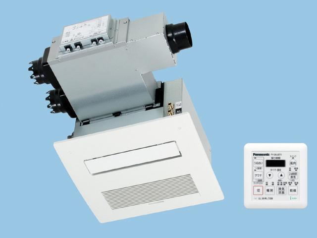 パナソニック FY-28UST3 バスルームコンディショナーミスト付3室用 バスルームコンディショナー (ミスト機能付) スタンドアローンタイプ 天井埋込形 3室換気用 常時換気付 単相200V 2.8kW PTCセラミックヒーター