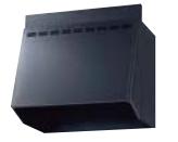 リクシル・サンウェーブ レンジフードのフード部分のみ NBHシリーズ (換気扇用フード) 間口 75cm ブラック NBH-7027K INAX 金属幕板のみ・換気扇、横幕板は別売り [代引不可]