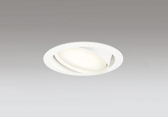 オーデリック ODELIC OD361243BC 店舗・施設用照明 ダウンライト