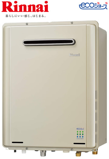 【代引き不可】リンナイ ガス給湯器 フルオートタイプ ecoジョーズ 【RUF-E2400AW】 設置フリータイプ 屋外壁掛・PS設置型