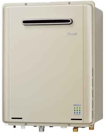 【RUF-E2405SAW(A)】リンナイ ecoジョーズ 24号 都市ガスのみ ガス給湯器 オートタイプ 設置フリータイプ 屋外壁掛型 エコジョーズ