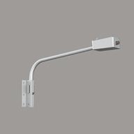 オーデリック スポットライト XA 453 015 外構用照明 エクステリアライト XA453015