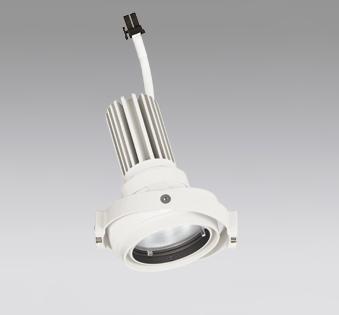 オーデリック 店舗・施設用照明 テクニカルライト ダウンライト XS 413 201 XS413201:換気扇の激安ショップ プロペラ君