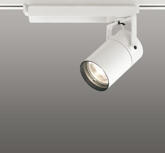 オーデリック 店舗・施設用照明 テクニカルライト スポットライト XS 511 105 XS511105