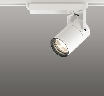 オーデリック 店舗・施設用照明 テクニカルライト スポットライト【XS 512 113H】XS512113H