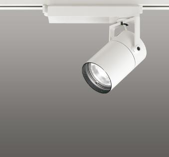 オーデリック 店舗・施設用照明 テクニカルライト スポットライト【XS 512 125】XS512125
