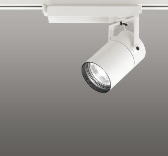 オーデリック 店舗・施設用照明 テクニカルライト スポットライト XS 512 135 XS512135