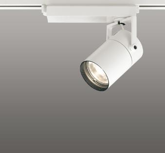 オーデリック 店舗・施設用照明 テクニカルライト スポットライト【XS 512 137C】XS512137C