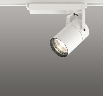 オーデリック 店舗・施設用照明 テクニカルライト スポットライト【XS 512 137H】XS512137H