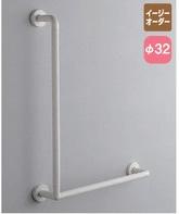 TOTO【TS134GLMY8】インテリア・バーL セーフティタイプ