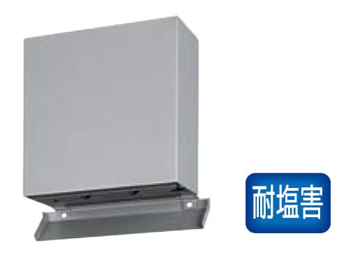 パナソニック 換気扇 【VB-JUN100S】 システム部材 ステンレス製 カクピタフード[新品]