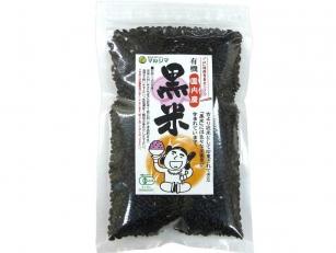 有機JASの認定を受けた契約農家によって栽培された100% 有機栽培の国内産黒米です 国内産有機 高価値 200g 最新アイテム マルシマ 黒米