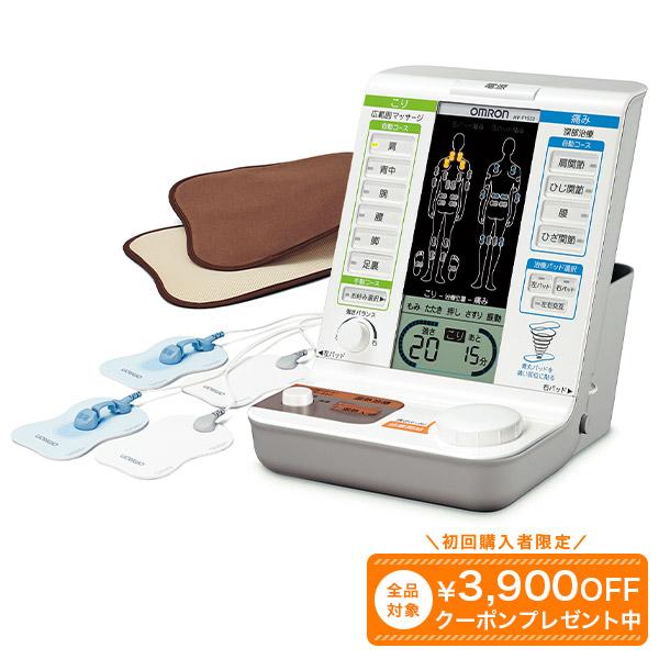 オムロン電気治療器 HV-F9520【送料無料】こり 痛み 医療機器 温熱治療 疲労回復 神経痛 筋肉痛