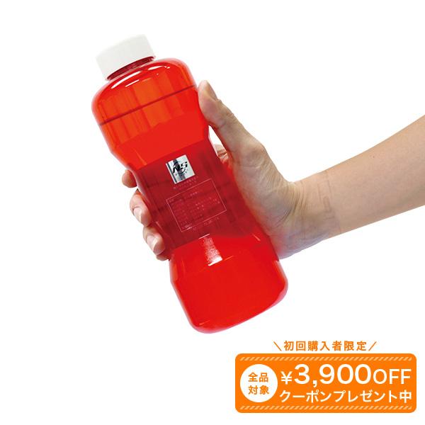 投げる消火用具【送料無料】防災用品 消火 避難