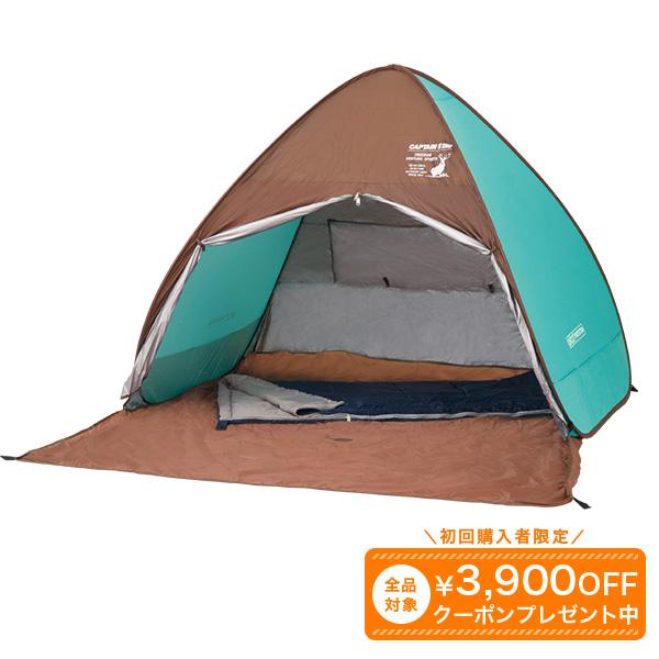 寝袋付き防災テント【送料無料】