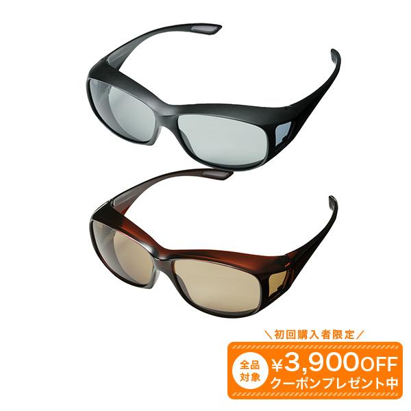【オーバーグラス ポラフィット・アイ】【送料当社負担】サイモン サングラス 偏光グラス 調光グラス オーバーグラス メガネの上から ポラフィット 国産 紫外線99.9%カット メンズ 男性 メガネ 眼鏡 めがね