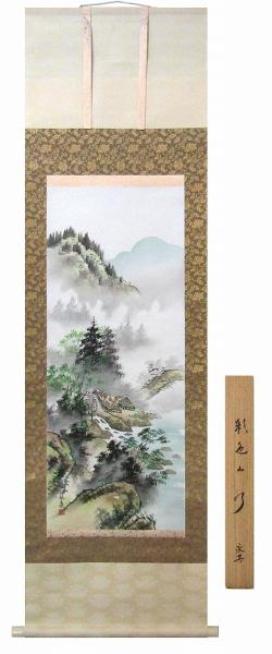 ● 永真『彩色山水』日本画【B3582】・あす楽・掛軸 掛け軸・真筆・風景 良好 表装済(経年によるシミがあります) 高級桐箱 真筆 山水 風景 新緑 ■現品限り ギフト・プレゼント(贈答)にはラッピングします