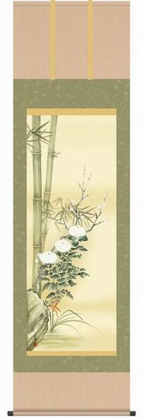 ● 田中広遠『四君子(尺五立)』版画+手彩色【R2453】・掛軸 掛け軸・花鳥 新品 表装済 花鳥 植物 竹林 雀 小鳥 小禽 年中掛け 厄除け 家内安全 ギフト・プレゼント(贈答)にはラッピングします