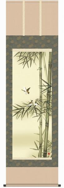 ● 茂木蒼雲『竹に雀(尺五立)』版画+手彩色【R2454】・掛軸 掛け軸・花鳥 新品 表装済 花鳥 植物 竹林 雀 小鳥 小禽 年中掛け 厄除け 家内安全 ギフト・プレゼント(贈答)にはラッピングします