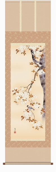 ● 近藤玄洋『桜花(尺五立)』版画+手彩色【R2466】・掛軸 掛け軸・花鳥 新品 表装済 花鳥 植物 桜 さくら サクラ 季節春 春掛け ギフト・プレゼント(贈答)にはラッピングします