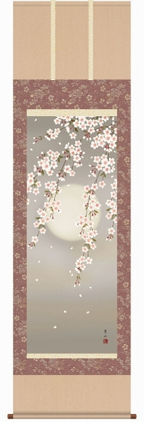 ● 緒方葉水『夜桜(尺五立)』版画+手彩色 R2468 掛軸 掛け軸 花鳥 新品 表装済 花鳥 植物 桜 さくら サクラ 季節春 春掛け 月夜