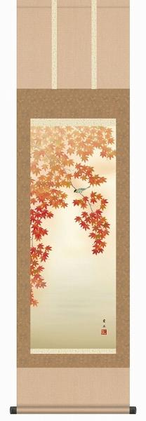 ● 緒方葉水『紅葉に小鳥(尺三立)』版画+手彩色【R2515】・掛軸 掛け軸・花鳥 新品 表装済 花鳥 植物 紅葉 もみじ 小鳥 小禽 季節秋 秋掛け 厄除け ギフト・プレゼント(贈答)にはラッピングします