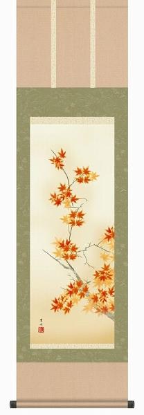 ● 緒方葉水『紅葉(尺三立)』版画+手彩色【R2516】・掛軸 掛け軸・花鳥 新品 表装済 花鳥 植物 紅葉 もみじ 季節秋 秋掛け ギフト・プレゼント(贈答)にはラッピングします