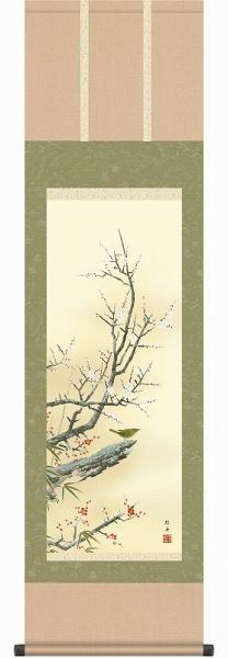 ● 長江桂舟『紅白梅に鶯(尺三立)』版画+手彩色【R2546】・掛軸 掛け軸・花鳥 新品 表装済 花鳥 植物 梅 鶯 鴬 うぐいす 小鳥 小禽 季節春 春掛け 厄除け ギフト・プレゼント(贈答)にはラッピングします