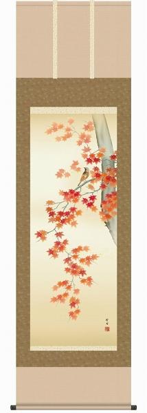 ● 田村竹世『紅葉に小鳥(尺五立)』版画+手彩【R2385】・掛軸 掛け軸・花鳥 新品 表装済 静物画 花鳥 植物 紅葉 もみじ 小鳥 小禽 季節秋 秋掛け 厄除け ギフト・プレゼント(贈答)にはラッピングします