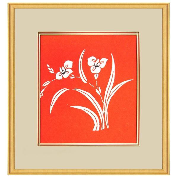 ● 芹沢けい介『花菖蒲』型絵染め【B5537】・【絵画・美術品・静物画】 良好 額付き 静物画 植物 菖蒲 赤 朱色 ■現品限り