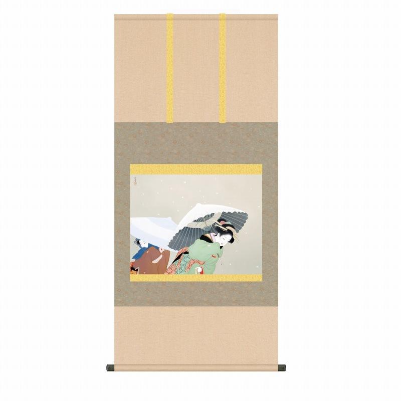 ● 上村松園『牡丹雪(尺五横)』版画+手彩色 SAK-KZ2G9-026 掛軸 掛け軸 人物 新品 表装済 桐箱収納 尺五横 掛軸:掛け軸 日本画 絵画 複製 松園 人物画 美人画 女流 女性 雪
