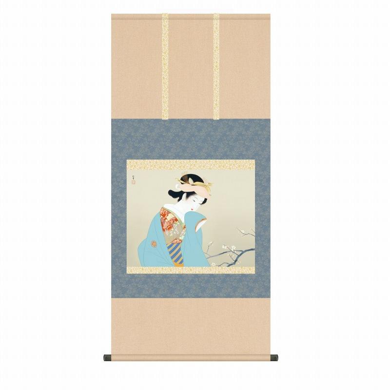 ● 上村松園『春芳(尺五横)』版画+手彩色 SAK-KZ2G9-024 掛軸 掛け軸 人物 新品 表装済 桐箱収納 尺五横 掛軸:掛け軸 日本画 絵画 複製 松園 人物画 美人画 女流 女性 春