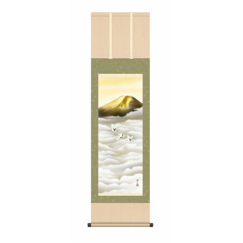 ● 伊藤渓山『金富士飛翔(尺三立)』版画+手彩色 SAK-KZ2MB3-087 新品 表装済 化粧箱収納 掛軸:掛け軸: 彩色 富士山 不二 黄金富士 山水 年中 祝掛 飛鶴 お正月 開運 吉祥