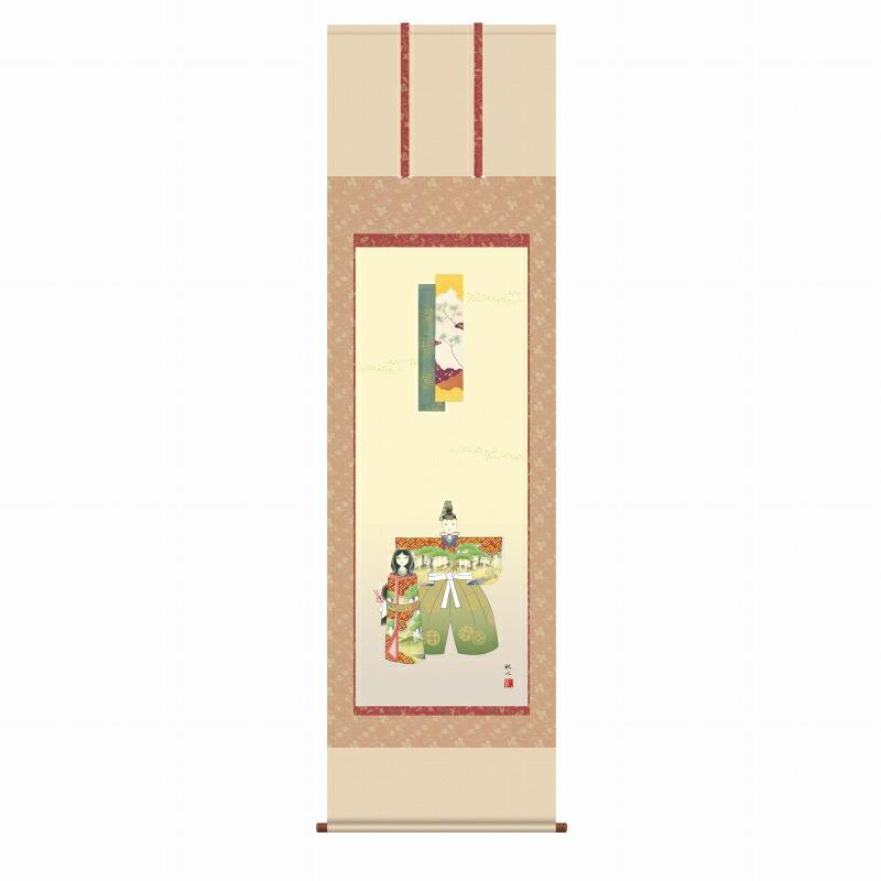 ● 浮田秋水『立雛(尺五立)』版画+手彩色 SAK-KZ2F1-186 新品 表装済 桐箱収納 掛軸:掛け軸: 人物 雛人形 和服 着物 桃の節句