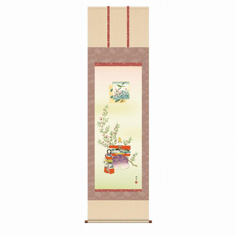 ● 香山緑翠『立雛(尺五立)』版画+手彩色 SAK-KZ2F1-183 新品 表装済 桐箱収納 掛軸:掛け軸: 人物 雛人形 和服 着物 桃の節句