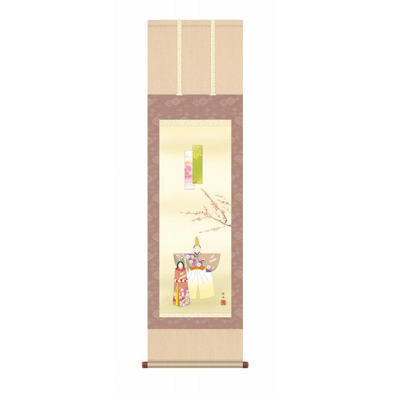 ● 長江桂舟『立雛(尺三立)』版画+手彩色 SAK-KZ2MF1-189 新品 表装済 化粧箱収納 掛軸:掛け軸: 人物 雛人形 和服 着物 桃の節句