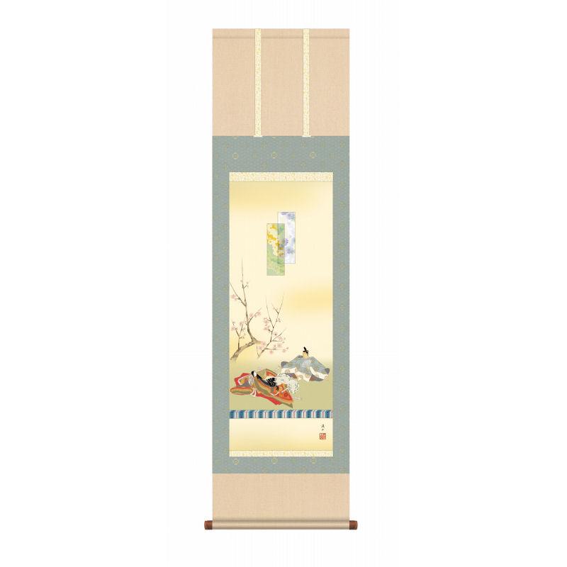 ● 伊藤渓山『歌仙雛(尺三立)』版画+手彩色 SAK-KZ2MF1-193 新品 表装済 化粧箱収納 掛軸:掛け軸: 人物 雛人形 和服 着物 桃の節句