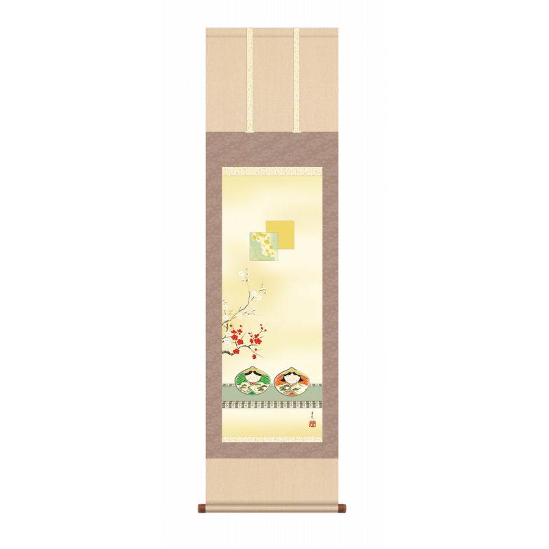 ● 井川洋光『貝雛(尺三立)』版画+手彩色 SAK-KZ2MF1-194 新品 表装済 化粧箱収納 掛軸:掛け軸: 人物 雛人形 和服 着物 桃の節句