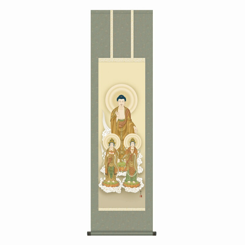 ● 高見蘭石『阿弥陀三尊佛(尺三立)』版画+手彩色 SAK-KZ2ME1-K149 新品 表装済 化粧箱収納 掛軸:掛け軸: 仏画 仏事 開運 趣味