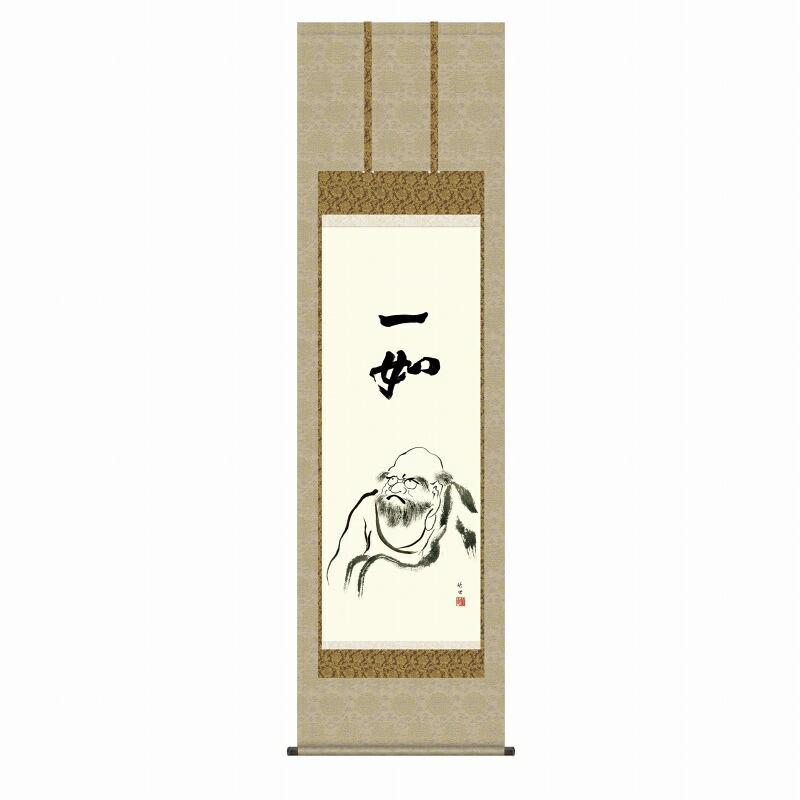● 田村竹世『達磨(尺五立)』版画+手彩色 SAK-KZ2E1-S084 新品 表装済 桐箱収納 掛軸:掛け軸: 人物 趣味 年中 ダルマ 七転八起 開運