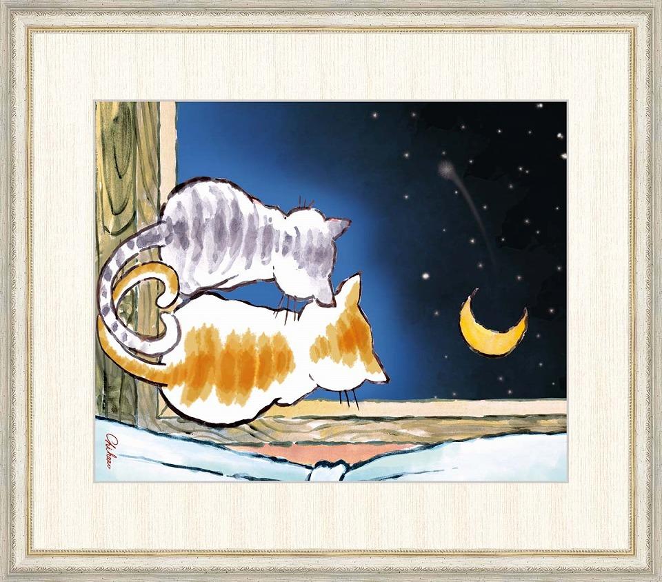 今季ブランド 千春 「三日月夜のねこ」 F8号(額外寸64x56cm) 高精彩工芸画+手彩入り 額付き 複製画 動物画 吉祥開運 二匹の仲良し猫, デジ倉 088450de