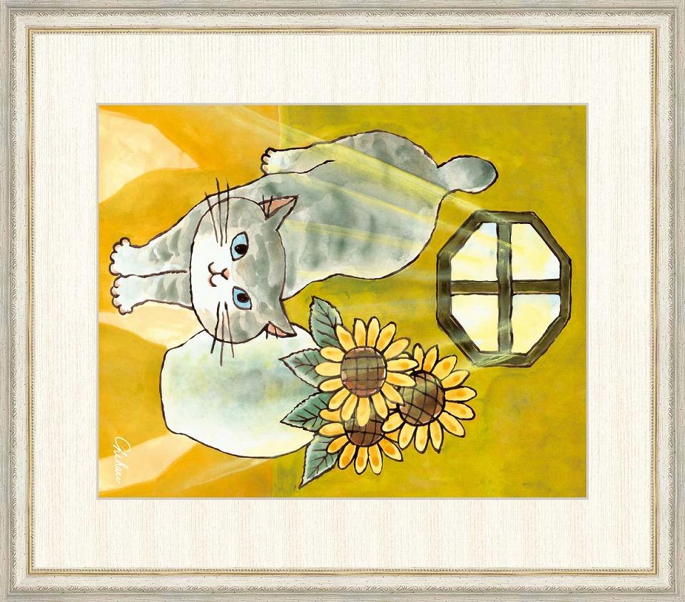 【お気に入り】 千春 「ほのぼのねこ」 F8号(額外寸64x56cm) 高精彩工芸画+手彩入り 額付き 複製画 動物画 吉祥開運 黄色の背景 伸びをする猫, マエバシシ d82b0873
