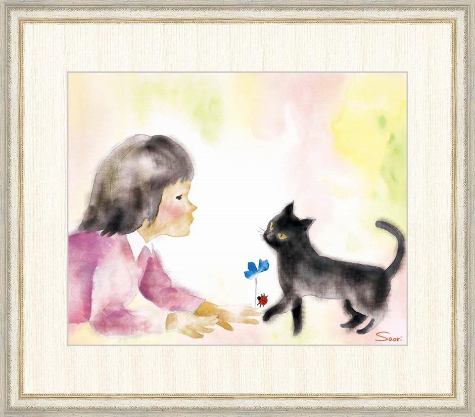 珍しい 榎本早織 「黒猫と少女」 F8号(額外寸64x56cm) 高精彩工芸画+手彩入り 額付き 複製画 人物画 水彩タッチ かわいい ファンタジー, アタシェ 7f3e6ca5