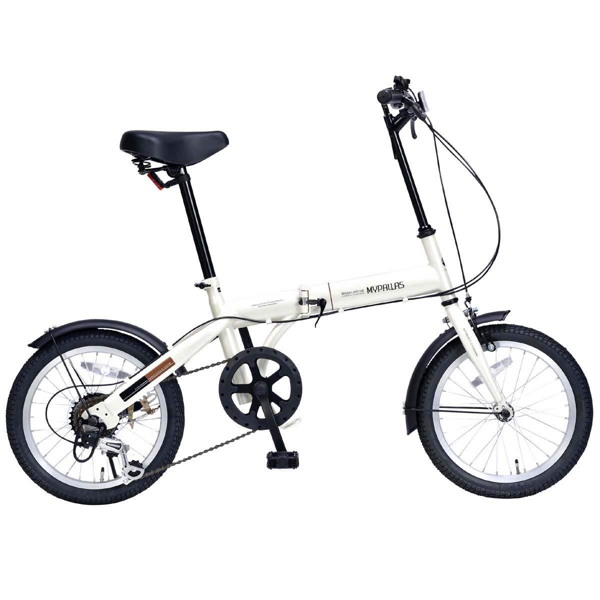 【送料無料】マイパラス 折りたたみ自転車20インチ・6段ギア付きM-208-IV(アイボリー)折畳自転車 シマノ製変速 カジュアル