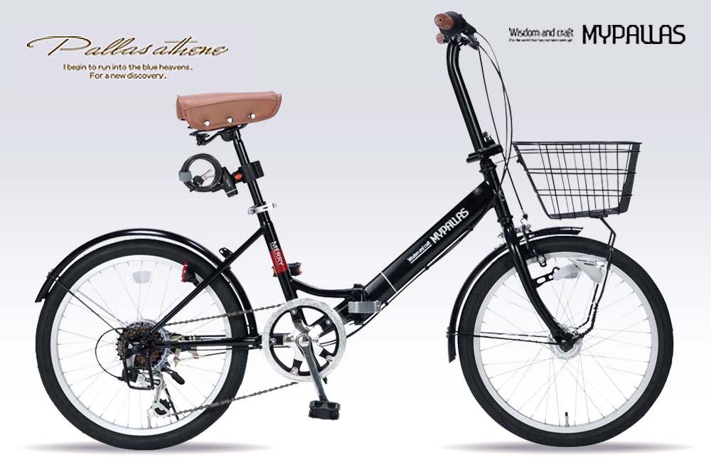 【送料無料】マイパラス 20インチ折畳自転車 6段変速ギア・リアサスM-204MERRY-BK(ブラック)オールインワン/オートライト仕様折りたたみ 折り畳み