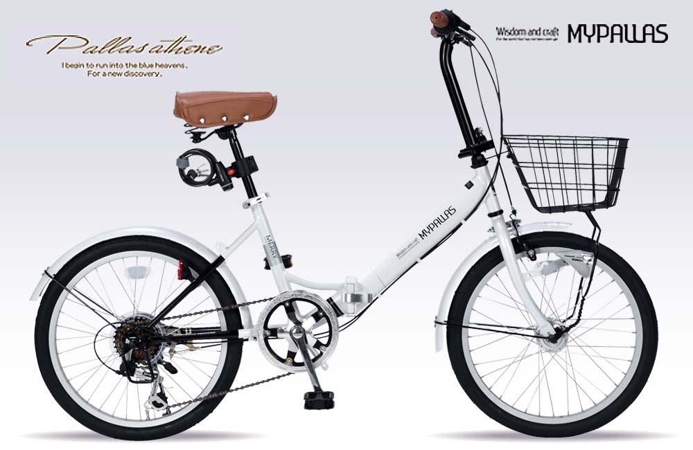 【送料無料】マイパラス 20インチ折畳自転車 6段変速ギア・リアサスM-204MERRY-W(ホワイト)オールインワン/オートライト仕様折りたたみ 折り畳み