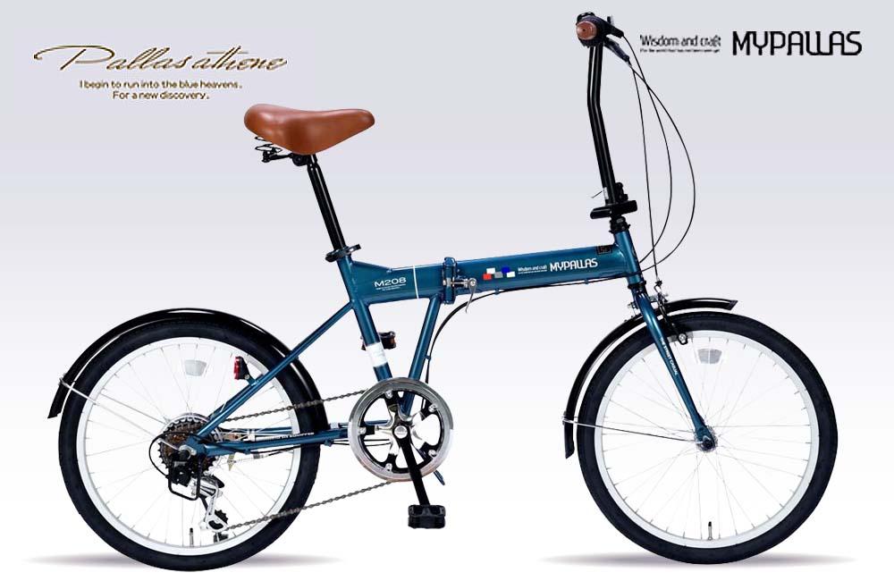 マイパラス折りたたみ自転車20インチ?6段ギア付き