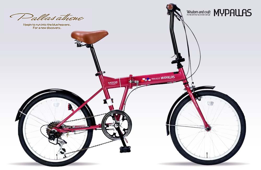 【送料無料】マイパラス 折りたたみ自転車20インチ・6段ギア付きM-208-RO(ルージュ)折畳自転車 シマノ製変速 カジュアル