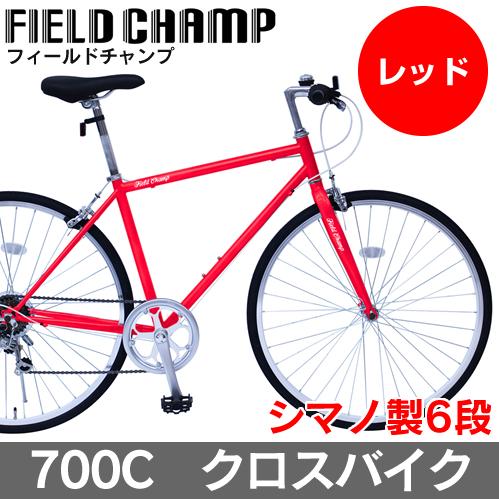 ミムゴ FIELD CHAMP クロスバイク700CMG-FCP700CF(レッド)差込みハンドル・6段変速