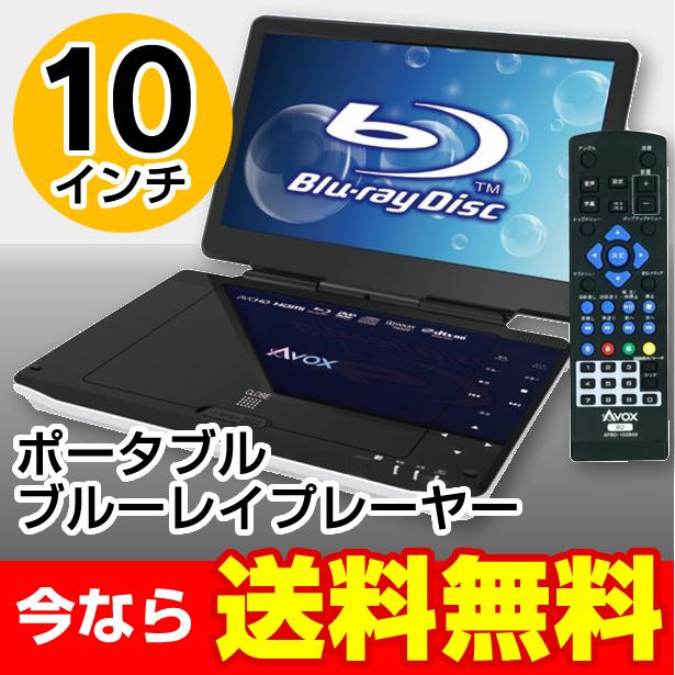 Ray プレイヤー blu テレビ番組を録画したブルーレイ・ディスクをパソコンで再生するには?